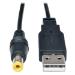 Tripp Lite U152-003-M power cable