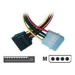 Akasa Serial ATA power cable