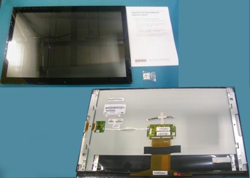 HP 735208-001 mounting kit