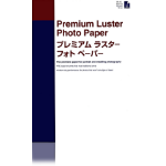 Epson Premium Luster , DIN A2, 250g/m², 25 Sheets photo paper
