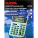 Aurora DT210 Desktop Basic Grey calculator