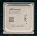 HP 719216-001 processor