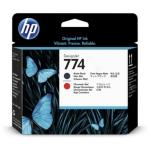 HP P2V97A (774) Printhead black matt
