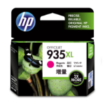 HP C2P25AE (935XL) Ink cartridge magenta, 825 pages, 10ml