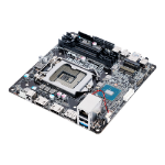 ASUS H110S1/CSM LGA 1151 (Socket H4) Intel® H110 Mini-STX