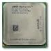 HP AMD Opteron 2210 HE 1.8GHz Dual Core 2M BL465c G1 Processor Option Kit