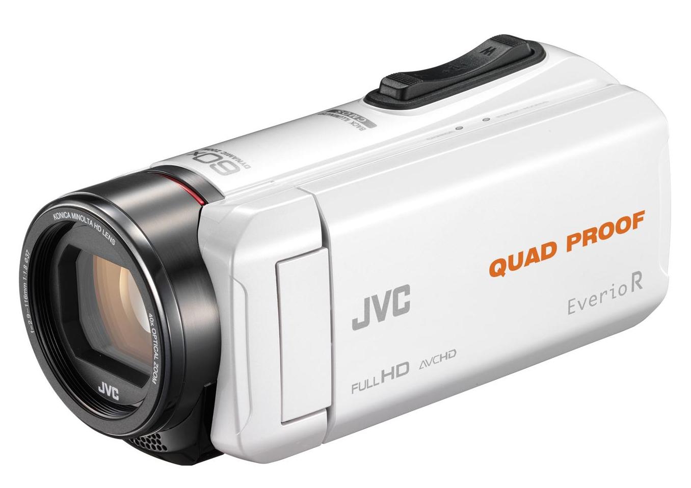 JVC GZ-R435WEK hand-held camcorder