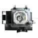 V7 VPL2312-1E 230W NSHA projection lamp