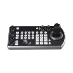 Lumens VS-KB30 conference camera controller