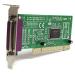 StarTech.com 1 Port Low Profile PCI Parallel Adapter Card PCI1P_LP