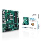 ASUS PRIME B360M-C/CSM Micro ATX Intel® B360