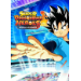 Nexway Super Dragon Ball Hero World Mission vídeo juego