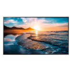 "Samsung QH65R 165.1 cm (65"") 4K Ultra HD Digital signage flat panel Black"