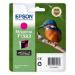 Epson Cartucho T1593 magenta