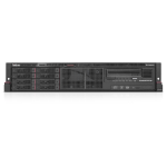 Lenovo ThinkServer RD450 2.1GHz E5-2620V4 450W Rack (2U) server