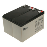 Hypertec RBC48HY Lead-Acid 7000mAh 12V rechargeable battery