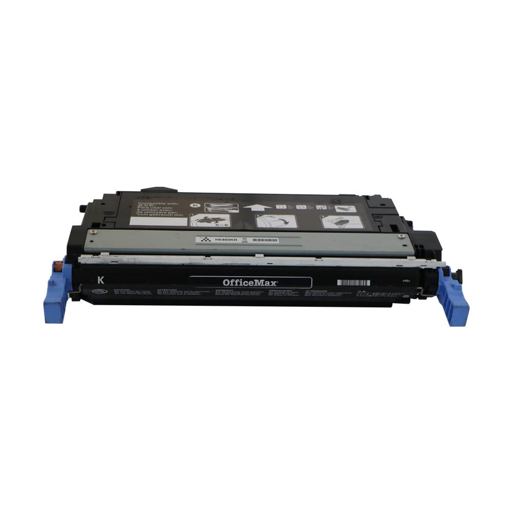 Remanufactured HP Q6460A (644A) Black Toner Cartridge
