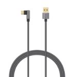 Verbatim 66193 USB cable 1.2 m USB C USB A Grey