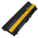 Lenovo FRU42T4710 rechargeable battery