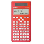 CANON F717SGAR CALCULATOR SCIENTIFIC 242 FUNCTIONS RED