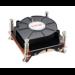 Akasa AK-CCE-7107BP Processor Cooler