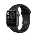 Apple Watch SE Nike 40 mm OLED Gris GPS (satélite)