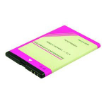 2-Power MBI0124A Lithium-Ion 1300mAh 3.7V rechargeable battery