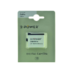 2-Power Camera Battery 3.8V 1160mAh 4.4Wh