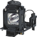 Panasonic ET-LAC100 lámpara de proyección 275 W UHM